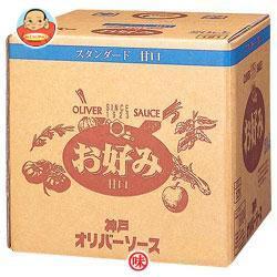 送料無料 オリバーソース スタンダード 甘口お好みソース 23kg×1箱入
