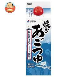 送料無料 【2ケースセット】 シマヤ 焼きあごつゆ 500ml×12本入×(2ケース)