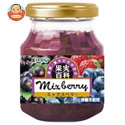 【送料無料】 カンピー 果実百科ミックスベリー 190g瓶×12個入