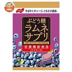 【送料無料】【2ケースセット】 ノーベル製菓 ぶどう糖ラムネサプリ ブルーベリー 66g×6袋入×(2ケース)