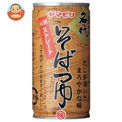送料無料 ヤマモリ 名代そばつゆ 195g缶×30本入