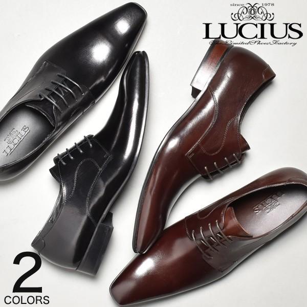 ビジネスシューズ 革靴 本革 メンズ ルシウス LUCIUS 靴 紳士靴 シューズ 2016 秋 冬 秋冬