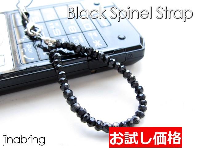0e69f621b6 送料無料【ブラックスピネル】3mm・イヤホンジャック・スマートフォンピアス/スマホピアスor