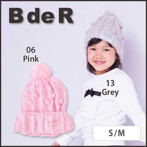 【9/29新入荷特別】50%OFF【BdeR/ビーデアール】ボンテン付きgirlニット帽/S.M-br