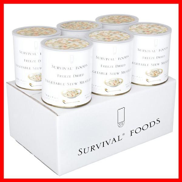 サバイバルフーズ 野菜シチュー 6缶セット 大缶 プラザセレクト 送料無料