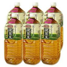 【●お取り寄せ】カルピス 健茶王 香ばし緑茶 2L×6本(ケース販売)