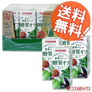【●お取り寄せ】送料無料/カゴメ 野菜ジュース 糖質オフ 200ml×12本(ケース販売) KAGOME