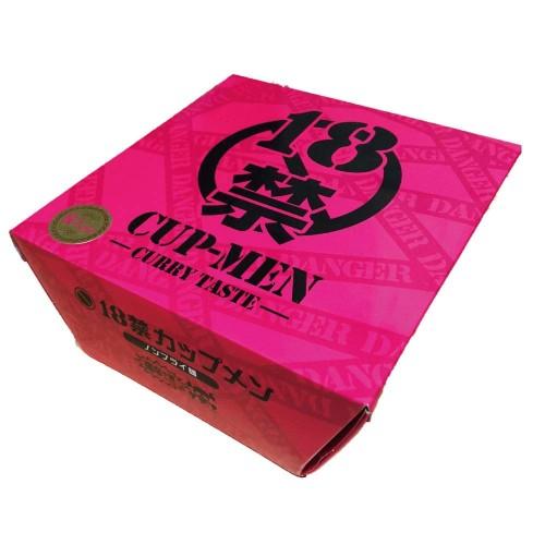 【送料無料(沖縄・離島除く)】磯山商事 18禁カップ麺(カレーラーメン)85g 1個