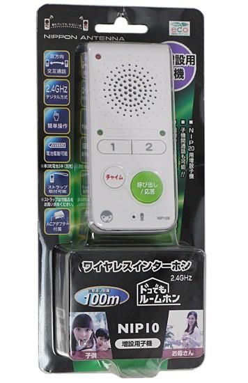 無線インターホン ワイヤレスインターホン