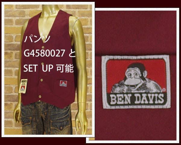 ベンデイビス WORKAHOLIC VEST ベスト メンズ BEN DAVIS 【G4580026-10】
