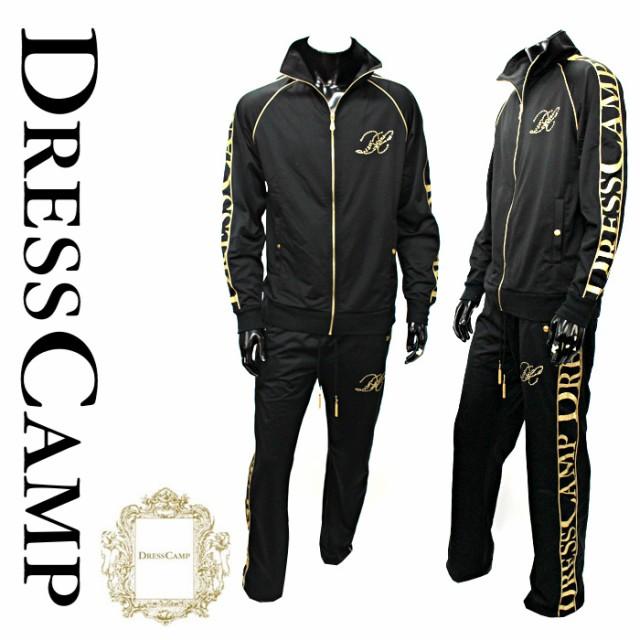 DRESS CAMP(ドレスキャンプ)サイドロゴラインジャージセットアップDRESSCAMP ドレキャン 上下セット パンツ