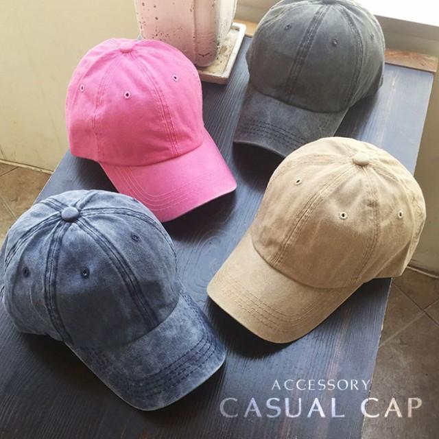 コットン100%ヴィンテージカラー無地キャップレディースメンズシンプル綿帽子アメカジカジュアルクラシックレトロクール大人 送料無料
