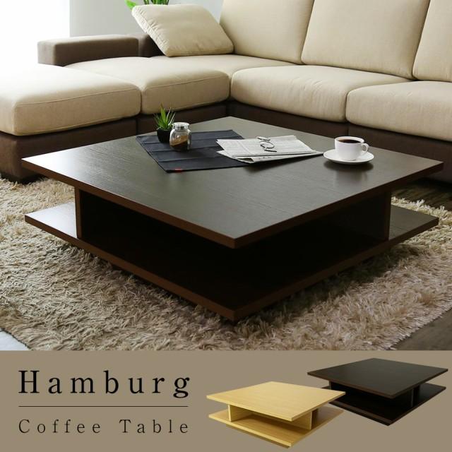 センターテーブル テーブル 通販 価格比較 価格 com