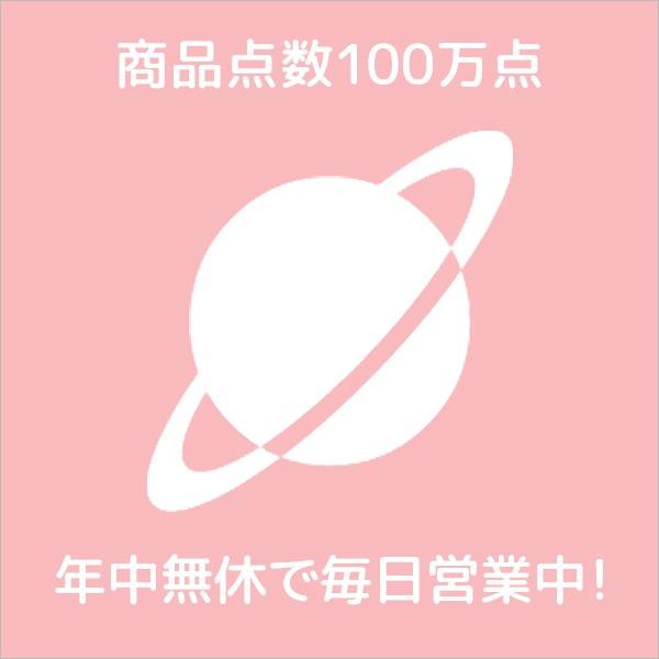 【中古】【CD】 イギー・ポップ / スカル・リング