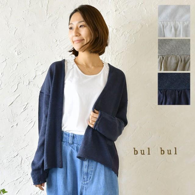 fa11d7abc7131 10%OFF!!クーポン配布中♪ bul bul バルバル (サンバレー