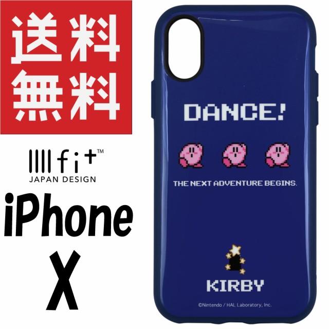 4850ab9395 星のカービィ iPhone XS/X ケース 5.8インチ ケース カバー イーフィット IIIIfit DANCE