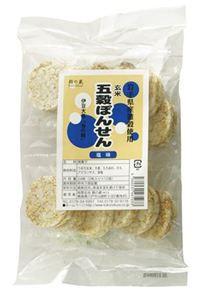 玄米五穀ぽんせん(塩味)(2枚×12袋)
