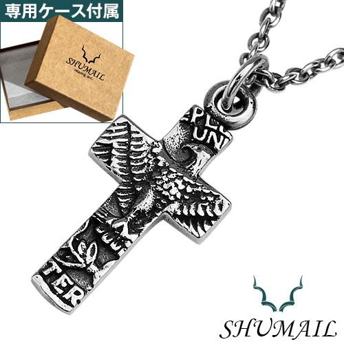 【シュメール】クォーターコインクロスタイプペンダント ブランド:SHUMAIL シルバー925 25セント硬貨 ネックレス メンズ