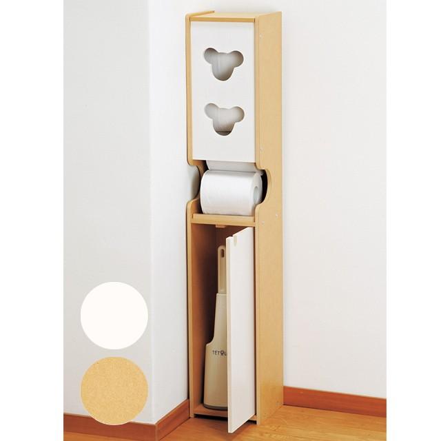 日本製 省スペース トイレ収納 ラック 扉付き トイレットペーパー収納 トイレット収納 送料無料