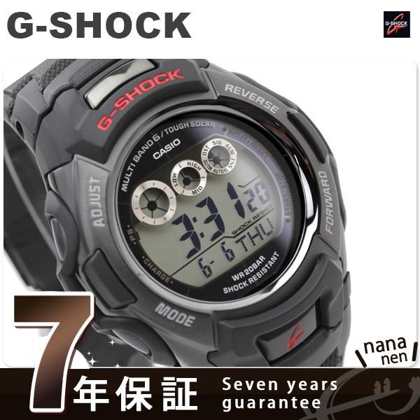 【あす着】Gショック 腕時計 メンズ 電波ソーラー 海外モデル ブラック CASIO G-SHOCK GW-M530A-1CR