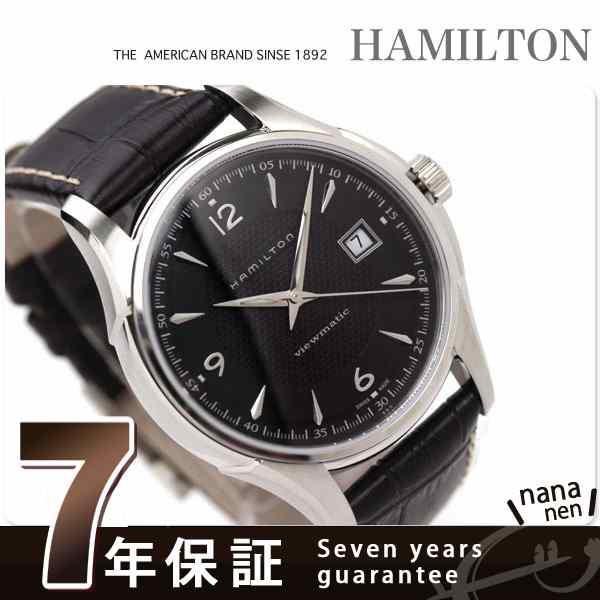 【あす着】ハミルトン 自動巻き ジャズマスター ビューマチック H32515535 HAMILTON 腕時計 Jazzmaster Viewmatic ブラック