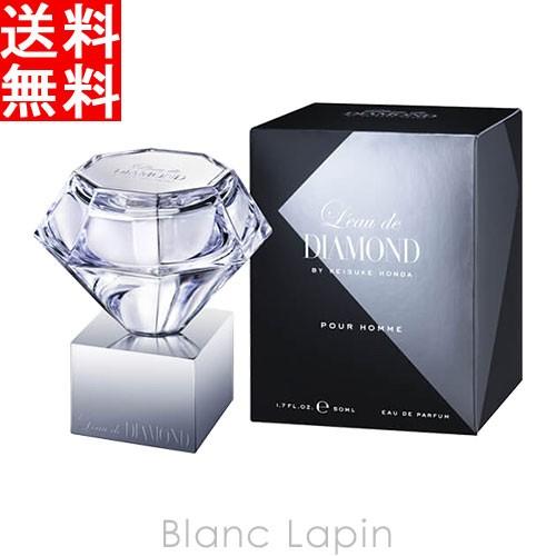 ロードダイアモンド LEAU DE DIAMOND ロードダイヤモンド バイケイスケホンダ プールオム EDP 50ml [270298]