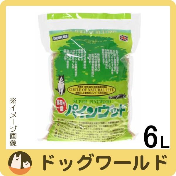 アイランド トレード エンド インダストリーズ パインウッド 6L 【猫砂】