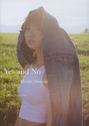 【中古】【古本】Yes and No Mariko Shinoda 篠田麻里子/Hiroto Hata/〔撮影〕 Koomi Kim/〔撮影〕【エンターテイメント 集英社】