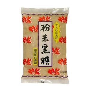 粉末黒糖(国産) 300g[配送区分:A]