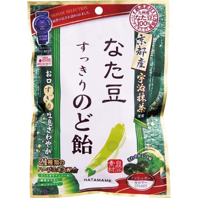 ◆三和通商 なた豆すっきりのど飴 80g