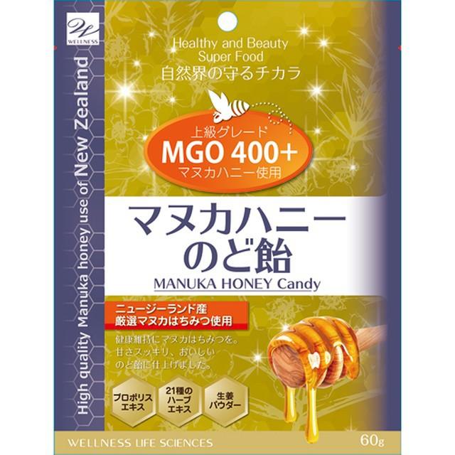 ◆マヌカハニーのど飴 60g