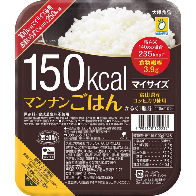 ◆大塚食品 マイサイズ マンナンごはん 140g【6個セット】