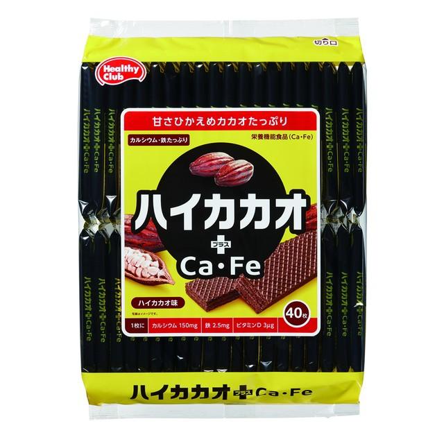 ◆ハマダコンフェクト ハイカカオプラスCa・Fe 40枚【5個セット】