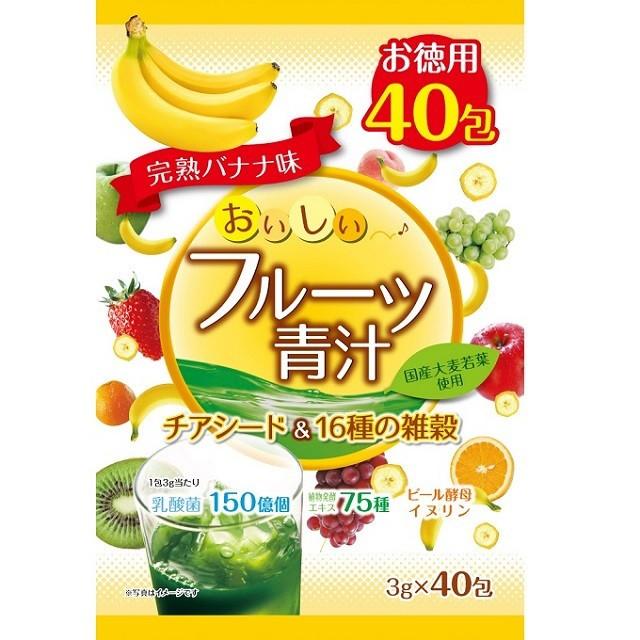 ◆ユーワ おいしいフルーツ青汁 チアシード&16種の雑穀 3g×40包 ※発送まで7〜11日程