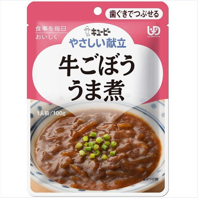 ◆キューピー Y2−29 やさしい献立 牛ごぼううま煮 100g【3個セット】