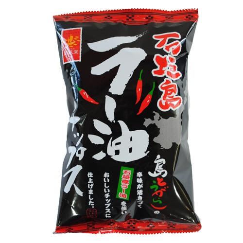 石垣島ラー油チップス|お取り寄せ|おやつ|あて[食べ物>お菓子>チップス]