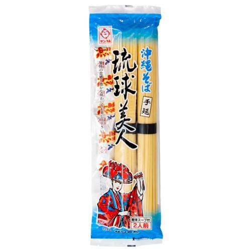沖縄そば乾麺 琉球美人|レシピ|取り寄せ|[食べ物>沖縄料理>沖縄そば]