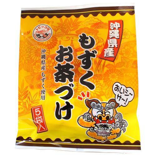 もずくお茶づけフコイダン 沖縄土産 もずく お茶漬け[食べ物>海産物>もずく]