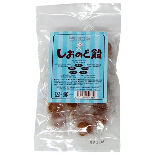 沖縄しおのど飴ミネラル|のど飴|熱中症対策|塩飴[食べ物>お菓子>キャンディー]