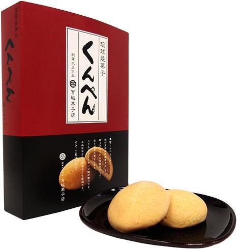 くんぺん(大) 10個入|焼き菓子|伝統|宮城菓子|ゴマ|胡麻[食べ物>スイーツ・ジャム>おまんじゅう]