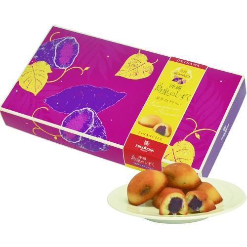 島果のしずく 紅芋フィナンシェ20個入り|バレンタイン|ケーキ|エーデルワイス[食べ物>スイーツ・ジャム>ケーキ]