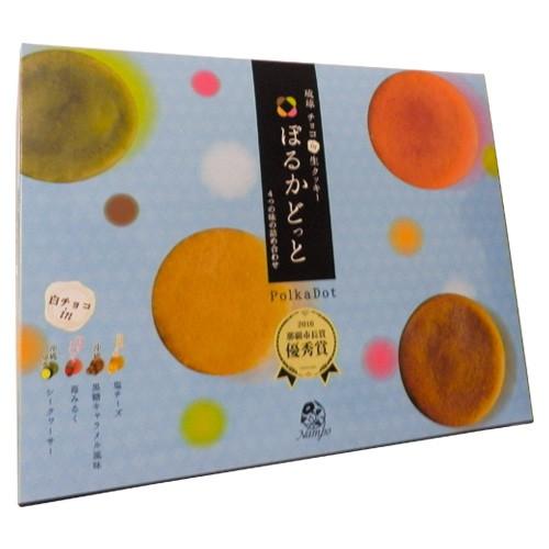 琉球チョコin生クッキー ぽるかどっと4種の詰め合わせ|チョコクッキー|クッキー|チョコレート[食べ物>お菓子>クッキー]