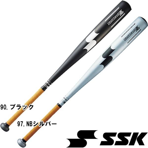 SSK 軟式バット - imaisp.com