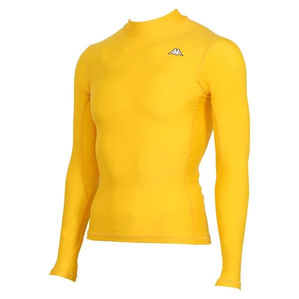 17FW カッパ(Kappa) ロングノースリーブコンプレッションシャツ KF412UT31-LMN