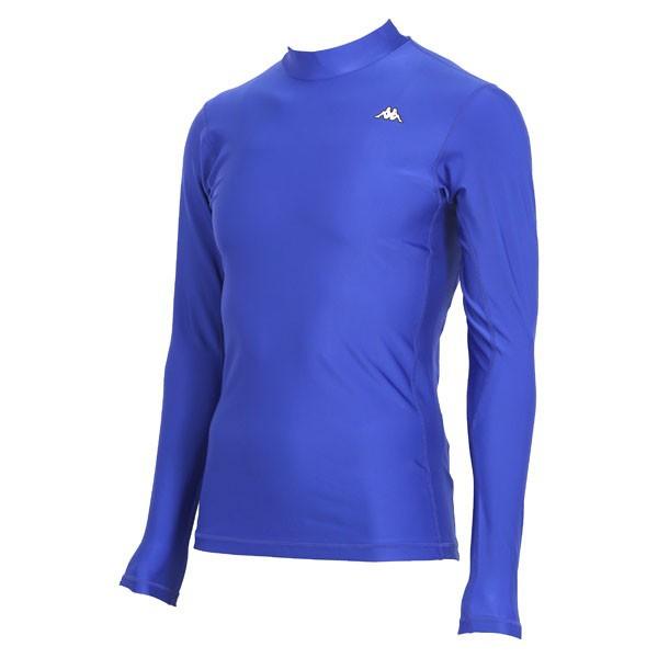 17FW カッパ(Kappa) ロングノースリーブコンプレッションシャツ KF412UT31-RB