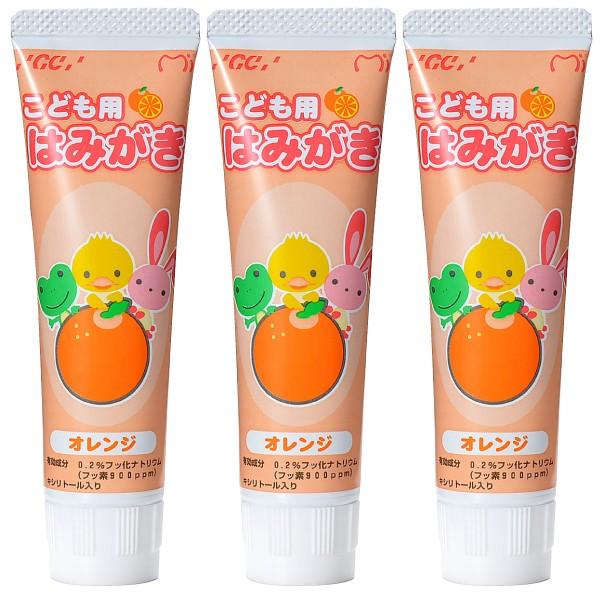 GC こども用はみがき オレンジ 3本(40g)