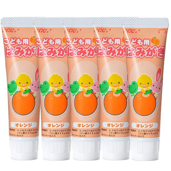 GC こども用はみがき オレンジ 5本(40g)