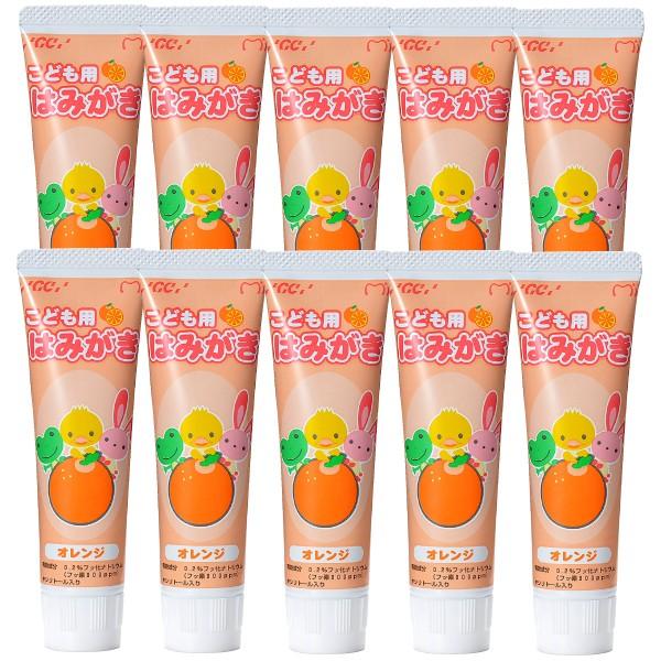GC こども用はみがき オレンジ 10本(40g)