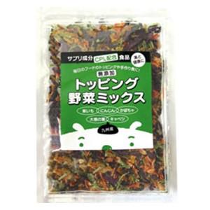 ユウマインド トッピング野菜ミックス 40g (犬用おやつ)