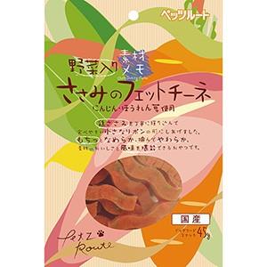 ペッツルート 野菜入りささみのフェットチーネ 45g (犬用おやつ)